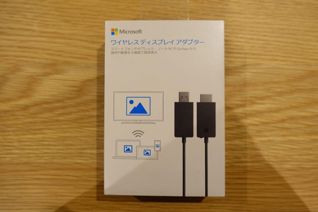 MS wireless display adapter箱