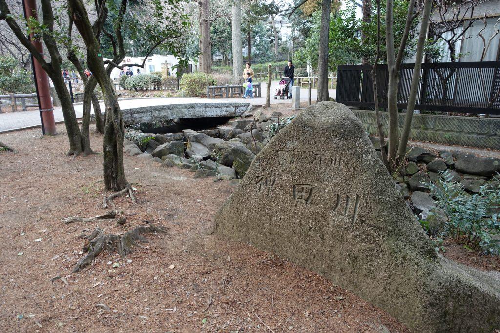 井の頭公園内一級河川神田川の石碑