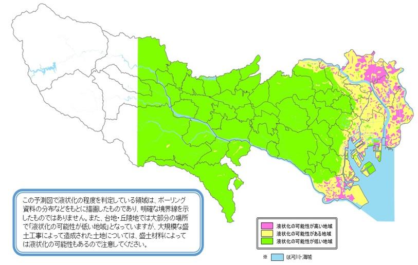 東京液状化予測ハザードマップ
