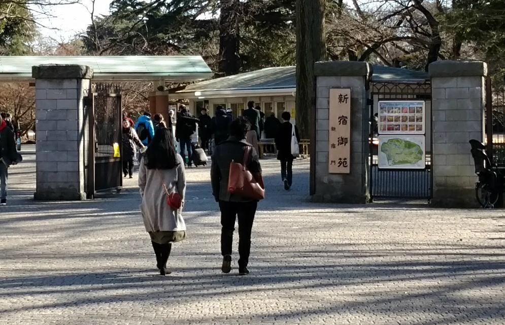 冬の新宿御苑 新宿門