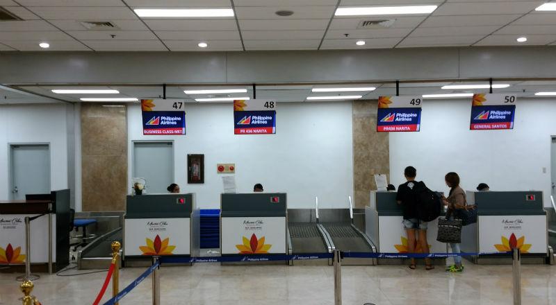フィリピンセブマクタン空港フ