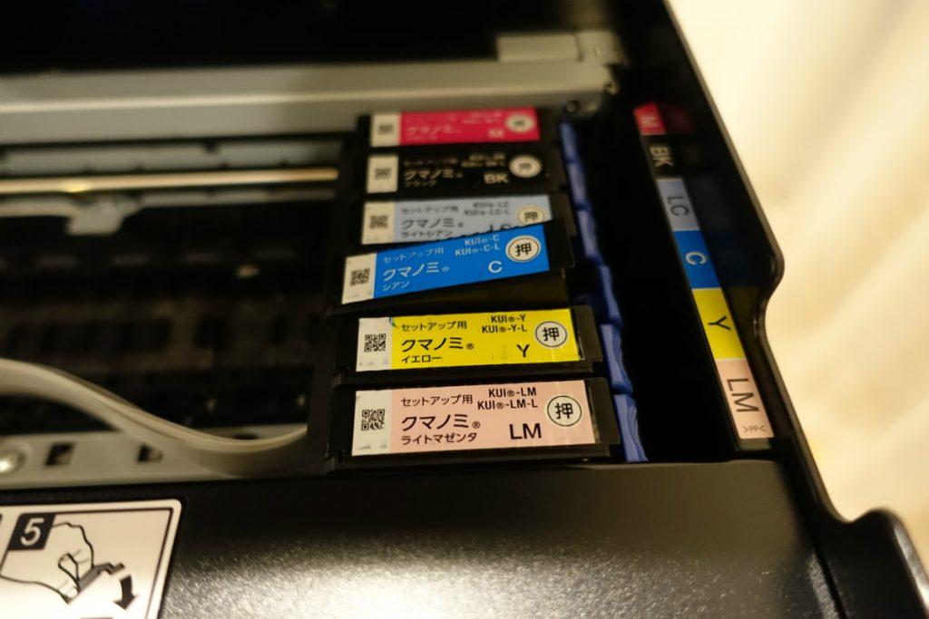 EPSON EP 879AB インク装着