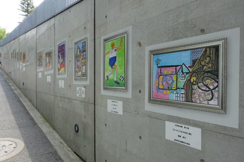 有栖川宮記念公園南部坂ドイツ大使館の壁