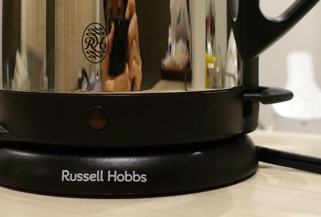 Russell Hobbs 7410JP 電源投入前