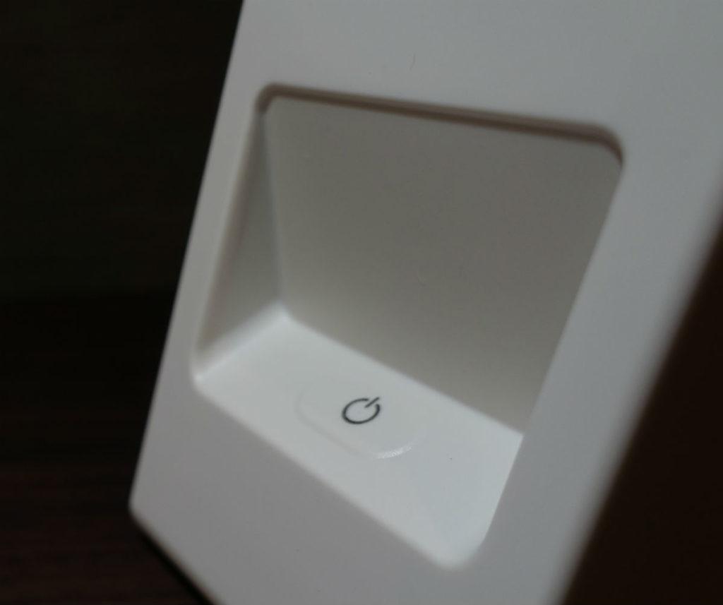 無印 手元をてらすリビングライト 電源スイッチ