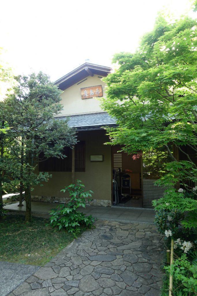 東京 目白庭園 赤鳥庵入口へ