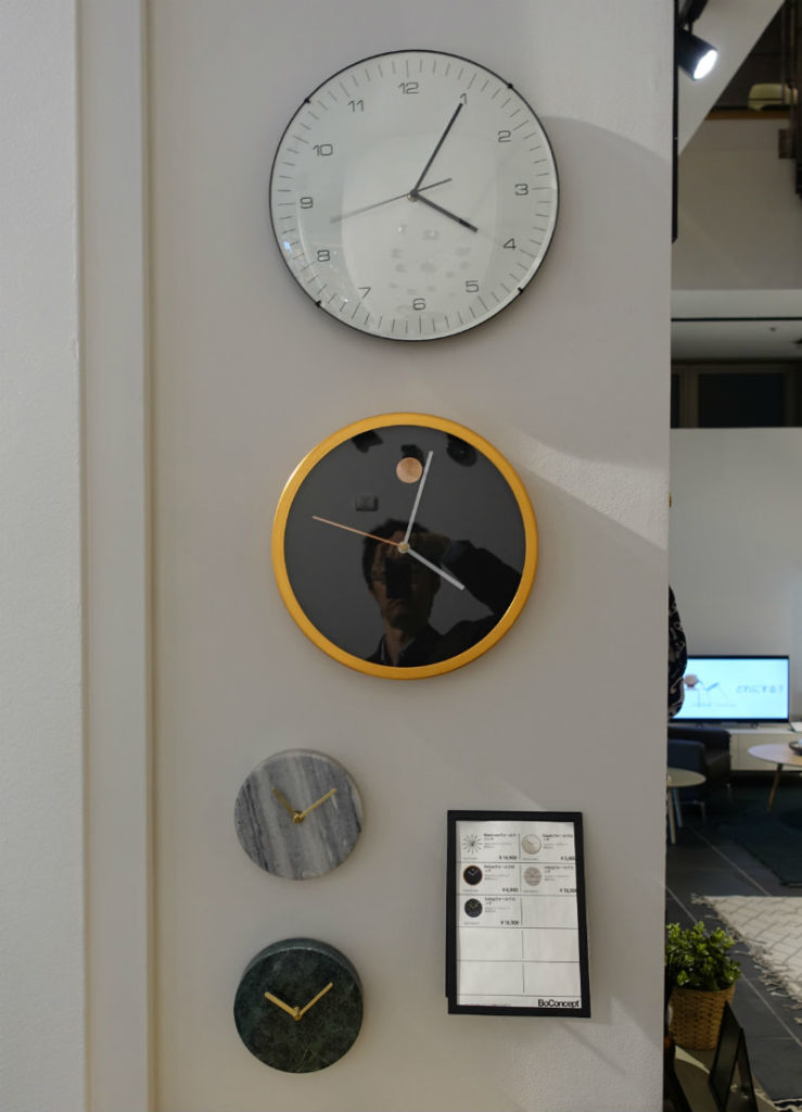 Boconcept 新宿 インテリア小物 時計