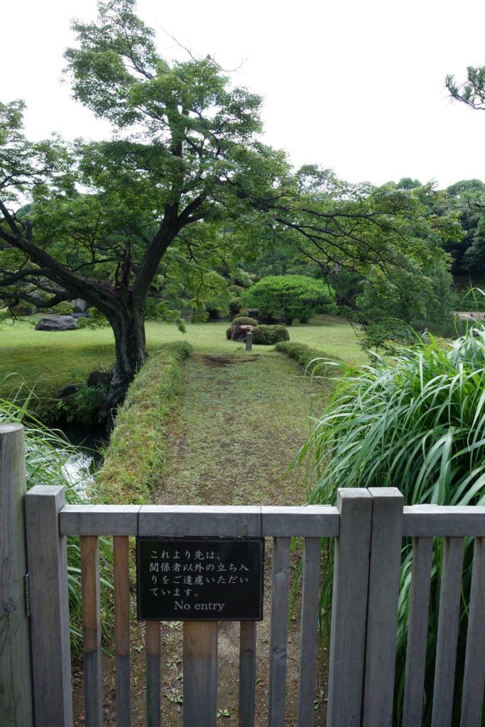 六義園 中の島へ渡る田鶴橋