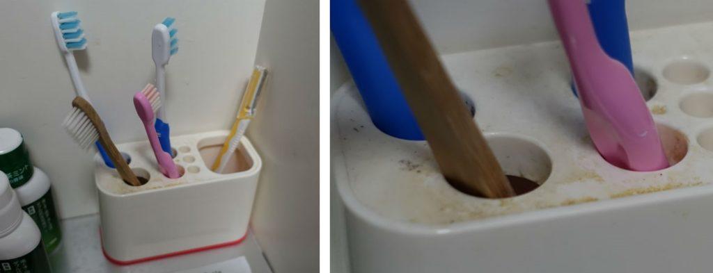 旧プラスチック製 歯ブラシスタンド 汚れ目立つ
