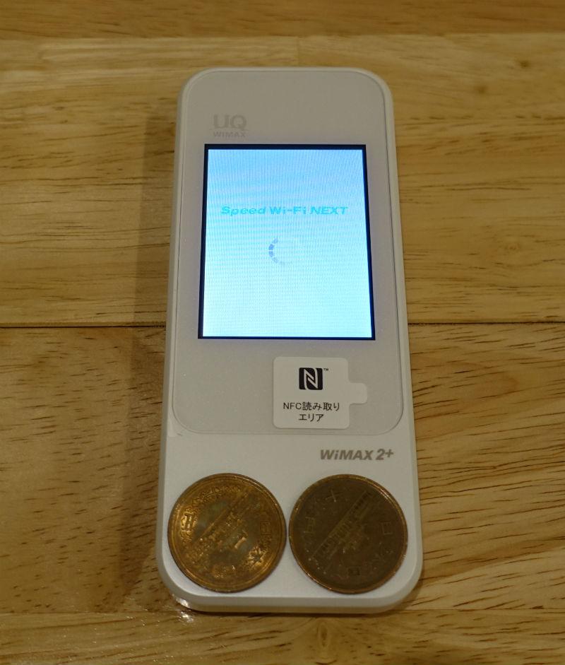 W04 十円玉との比較