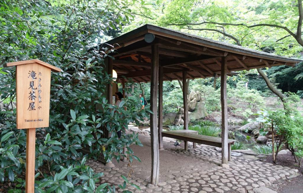 六義園 瀧見茶屋