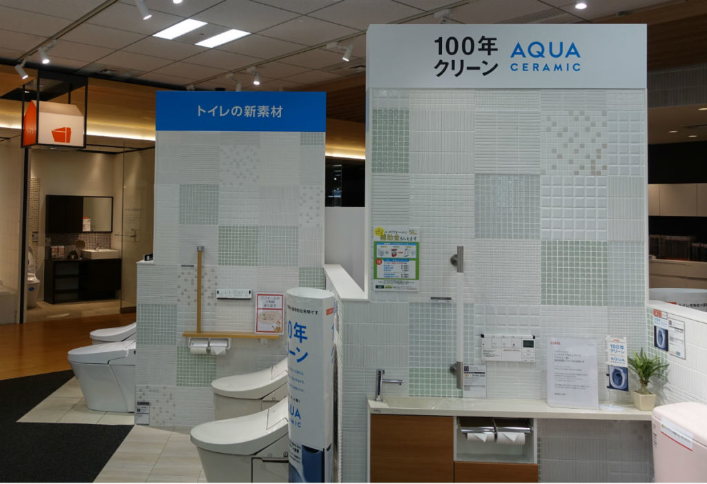 LIXIL東京ショールーム トイレ展示エリア