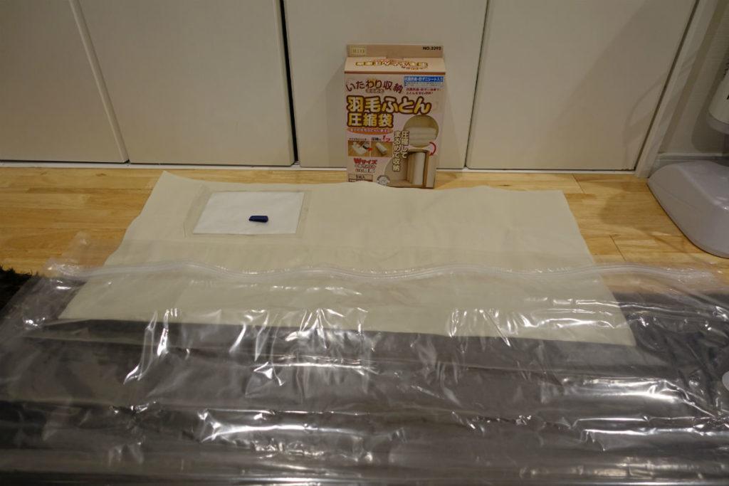いたわり収納 まるめる羽毛布団圧縮袋 パッケージ開封