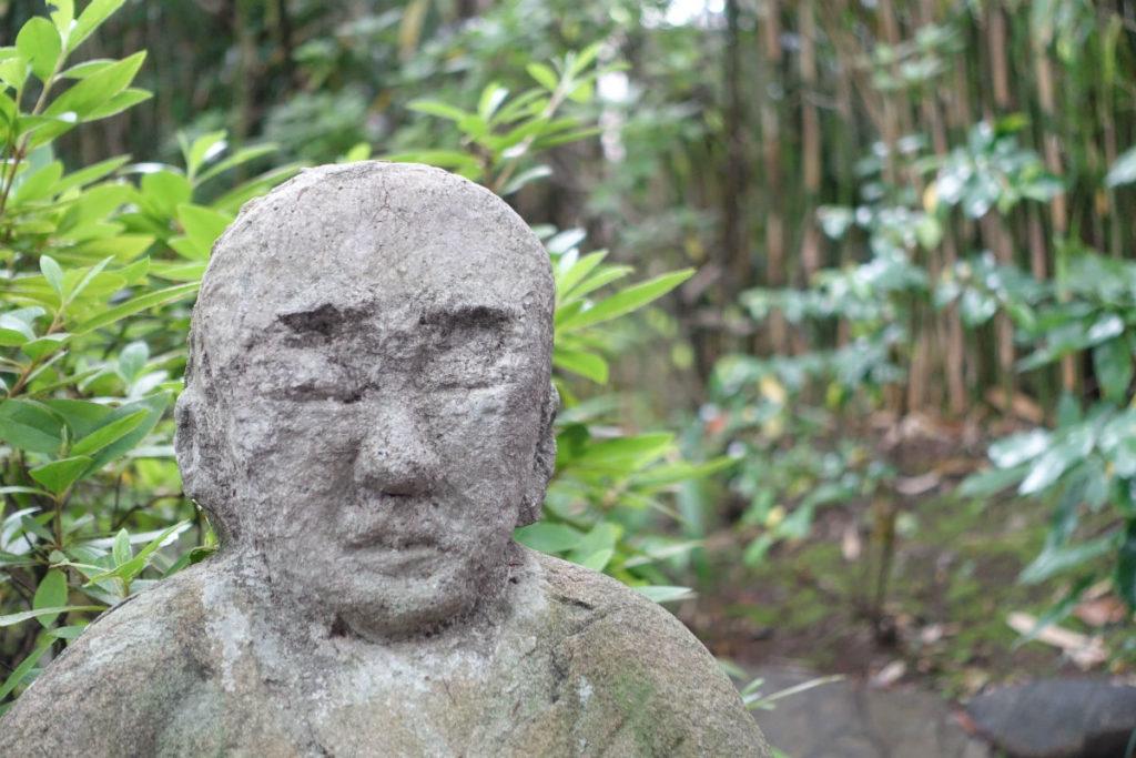根津美術館 庭園内09