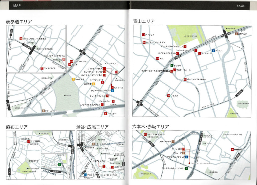 シスコン メーカー&ブランド インデックス 地図