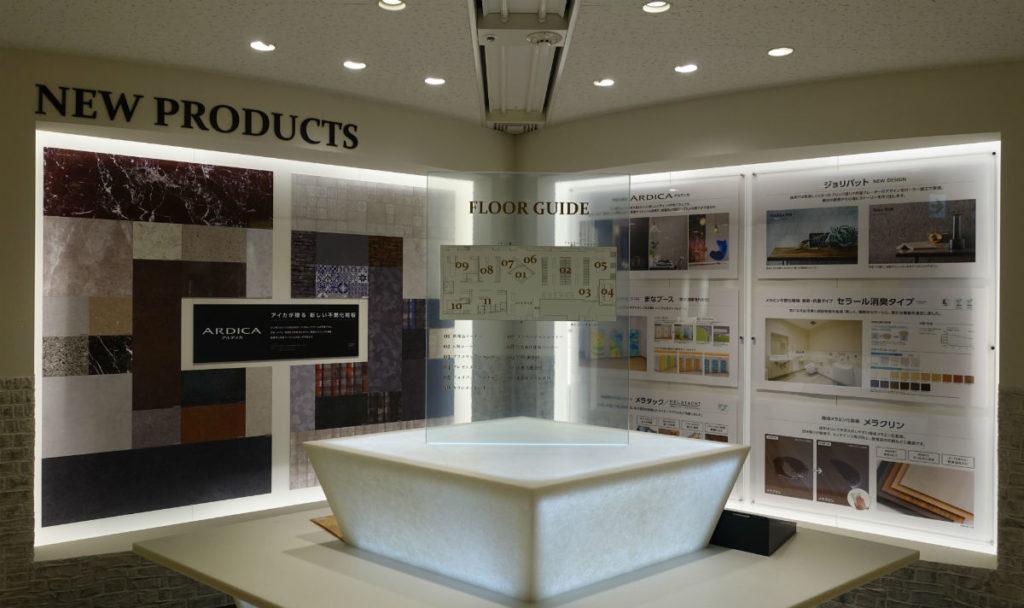 アイカ工業東京ショールーム入口 新製品展示エリア