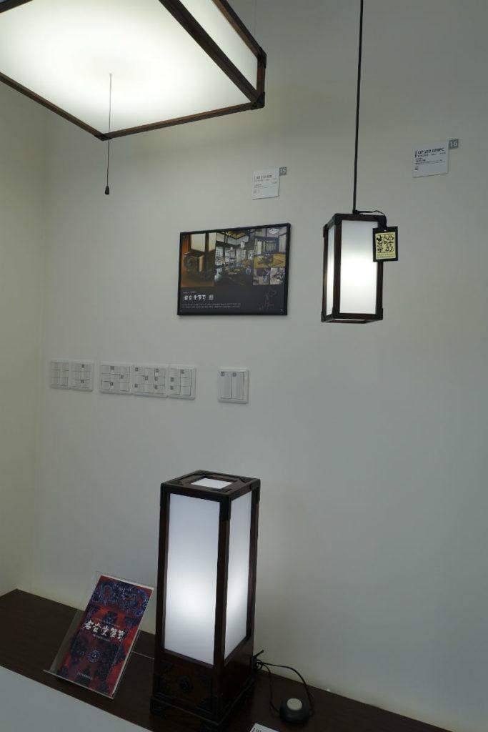 ODELIC東京ショールーム2F 和箪笥とのコラボ