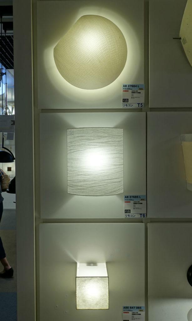 KOIZUMI ショールーム東京 和紙風のブラケット