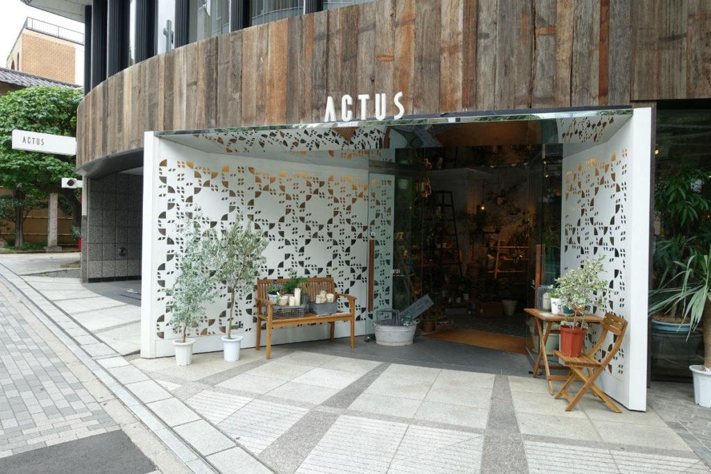 ACTUS 青山 入口