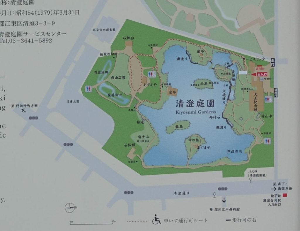 清澄庭園 園内マップ
