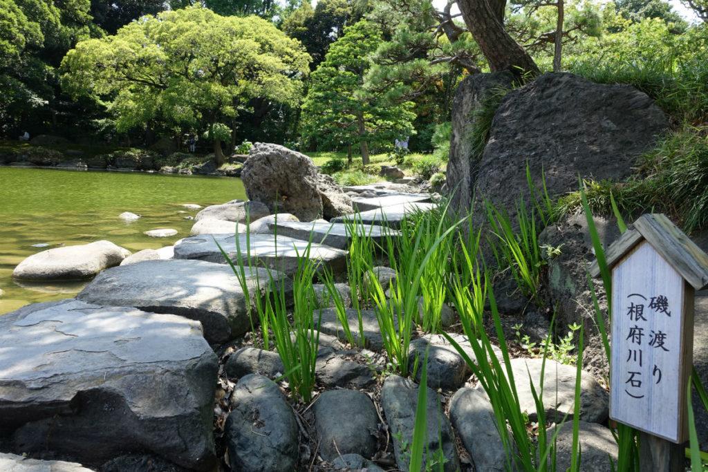 清澄庭園 磯渡2