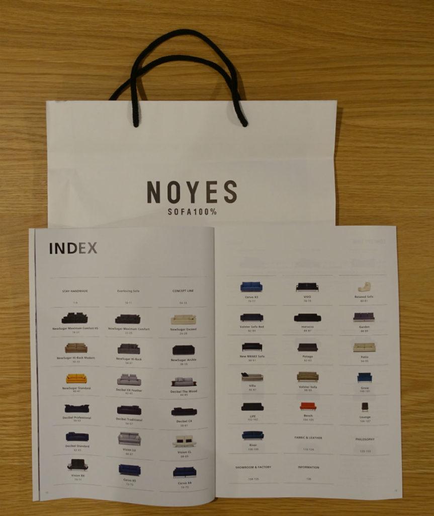 NOYES カタログ2017