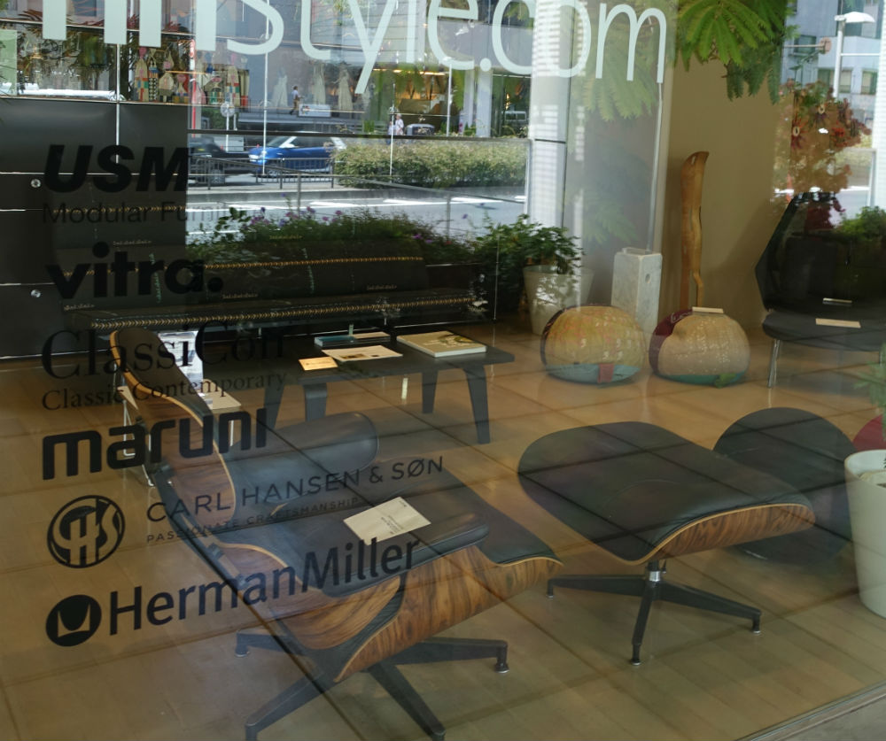 hhstyle 青山 EAMES chair