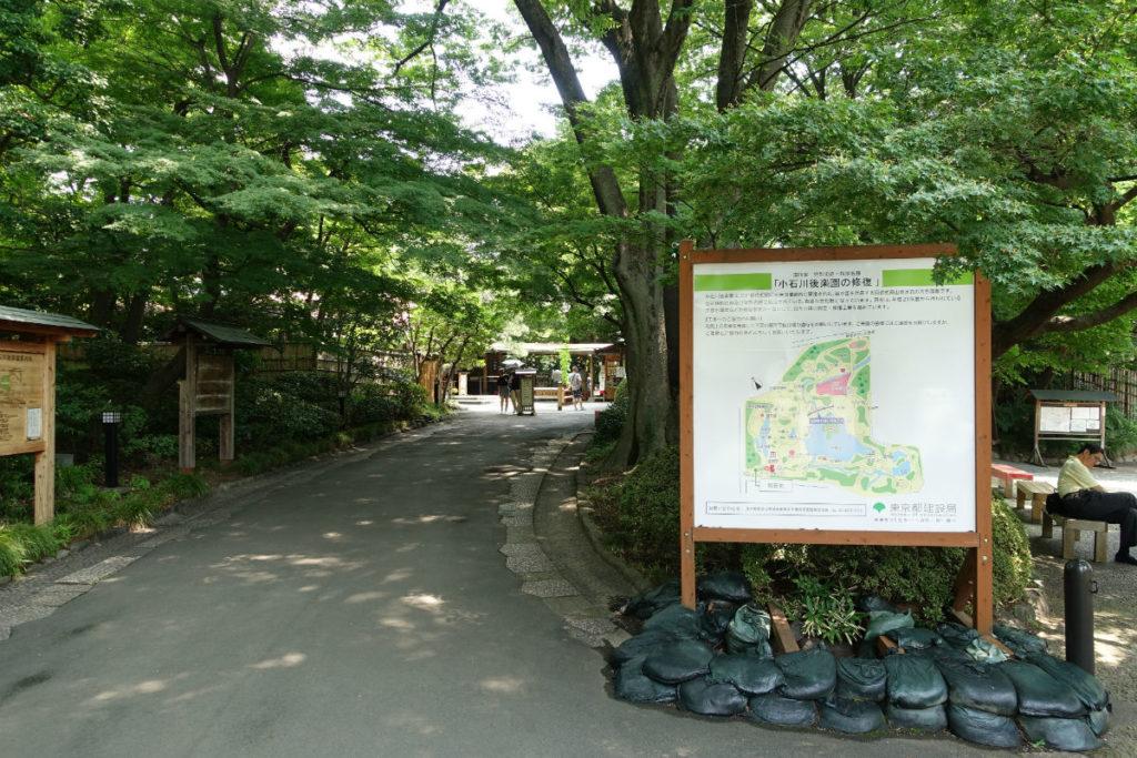 小石川後楽園 入口から受付への道