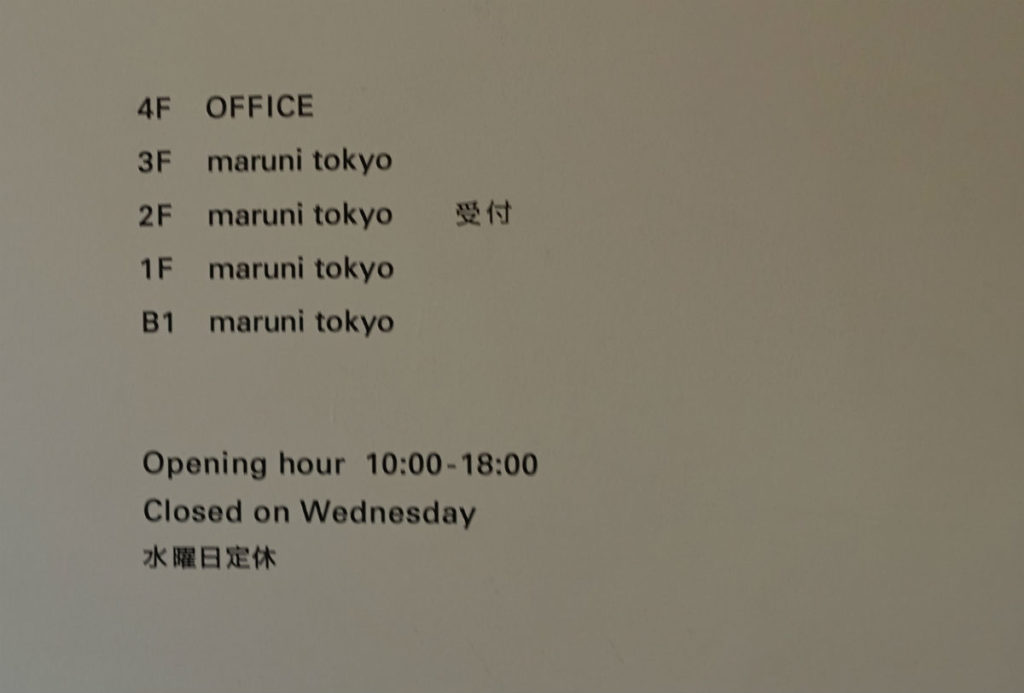 maruni tokyoショップ 1F フロアガイド