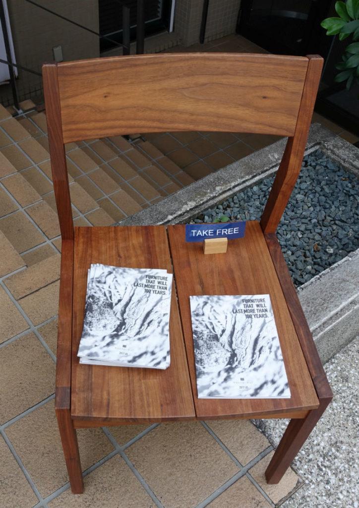 Master Wal 東京 屋外のパンフレット
