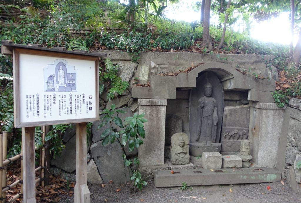 清澄庭園 富士山裏 石仏群