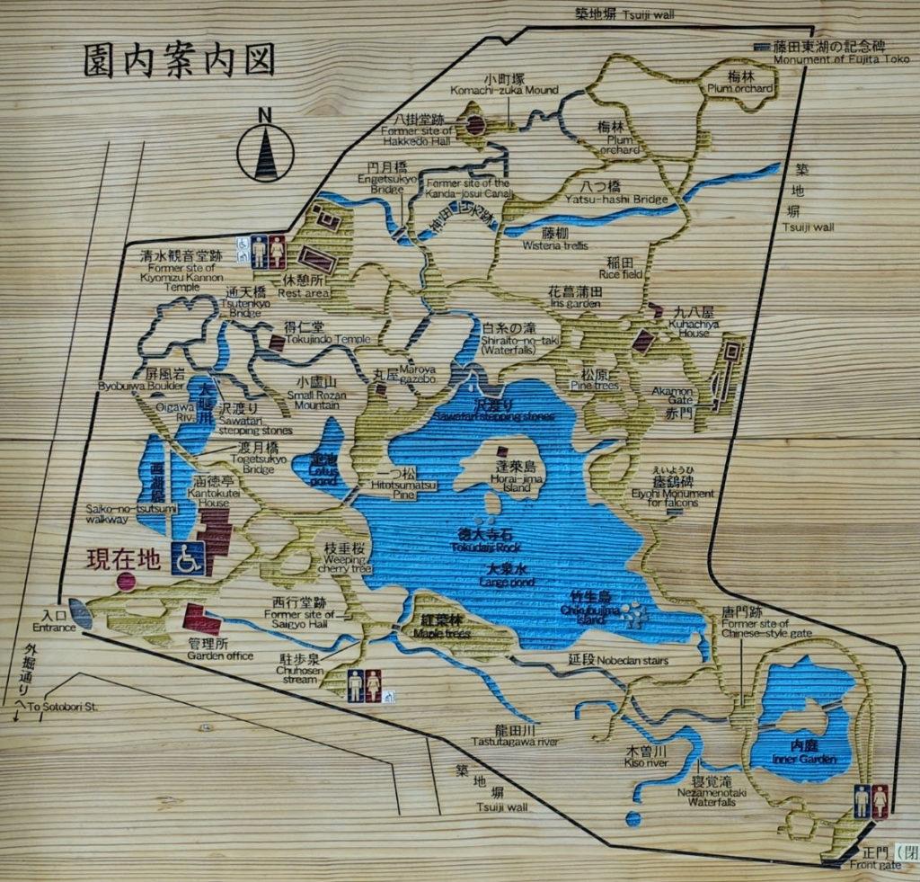 小石川後楽園 園内案内図