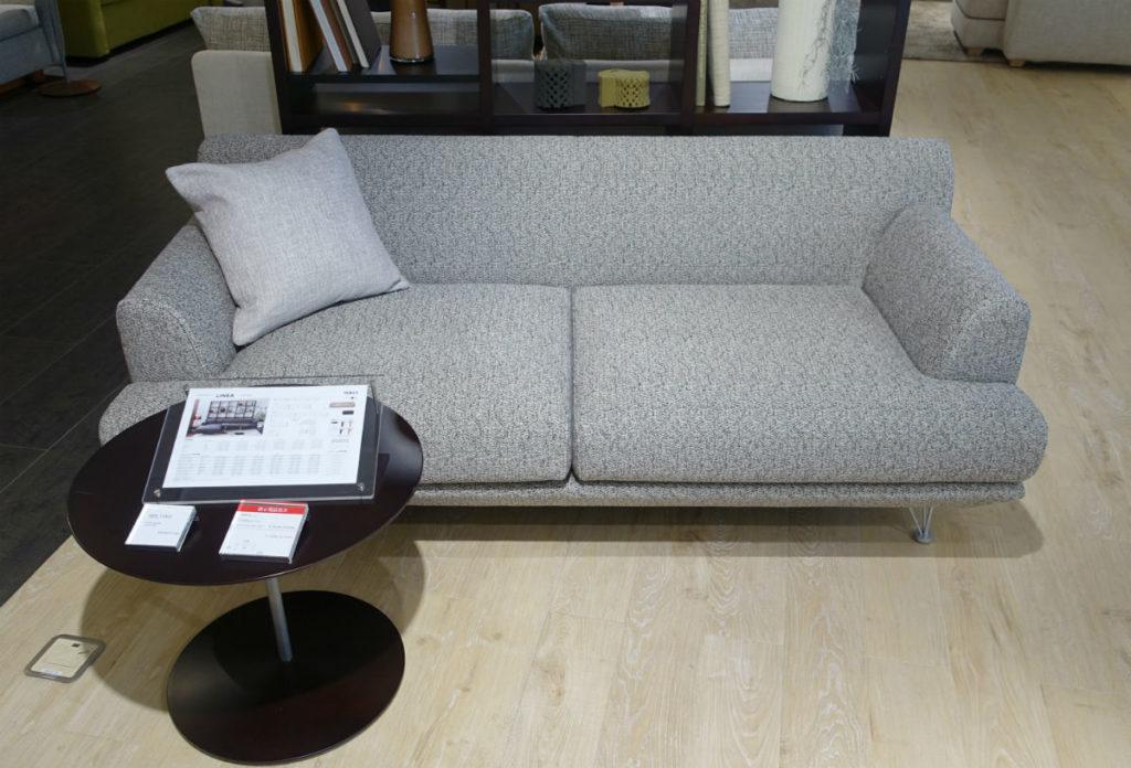 HUKLA大崎 LINEA sofa