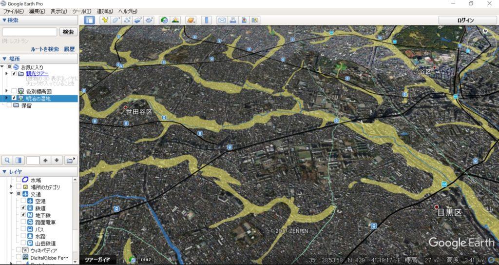 Google Eeath Pro 明治の湿地河川