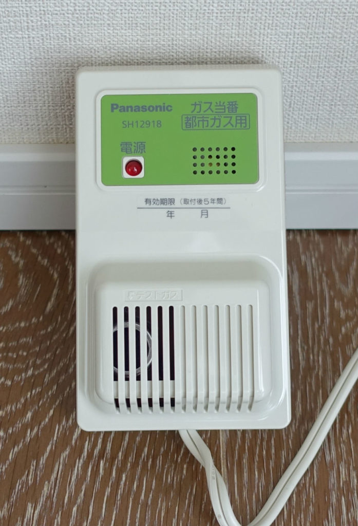 漏れ 警報 機 ガス ガス漏れ集中監視システム
