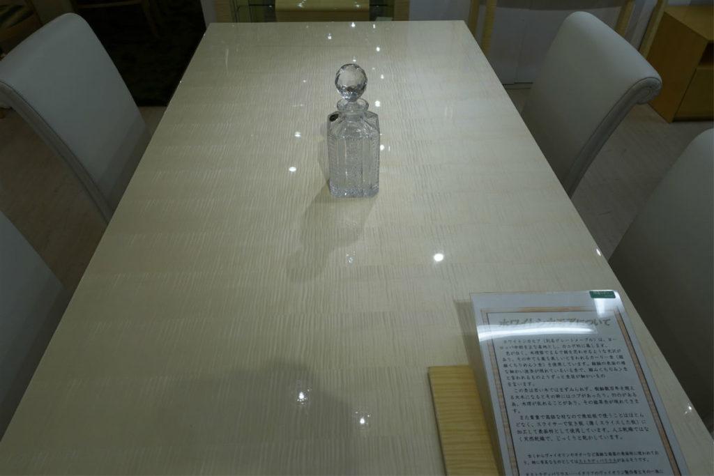 大塚家具有明46 鏡面仕上げ テーブル