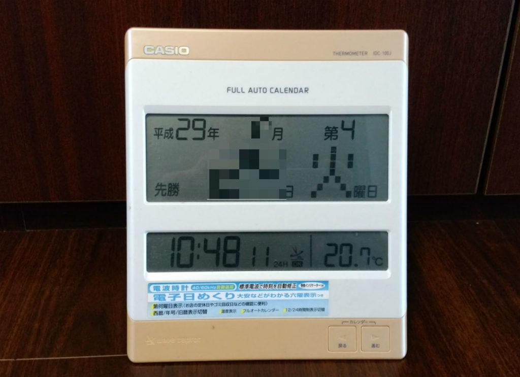 旧デジタル液晶置時計 CASIO製