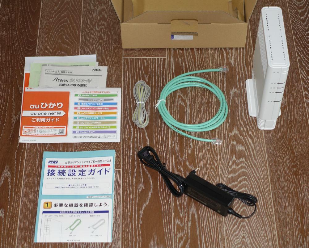au ひかり電話ホームゲートウェイ BL193HV 付属品一式