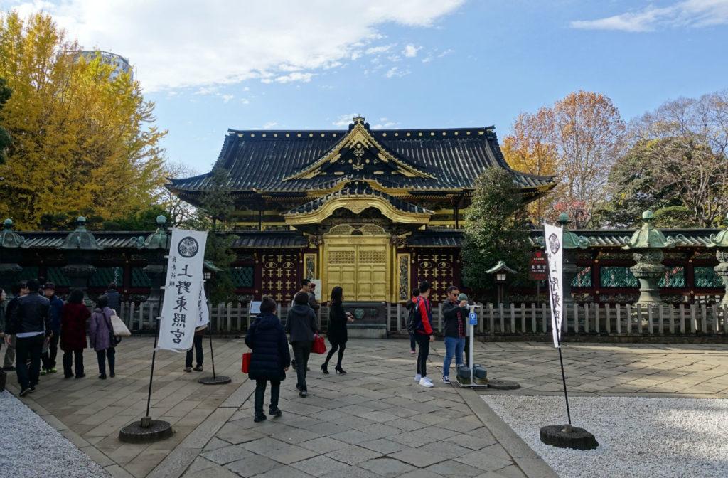 上野東照宮 唐門正面