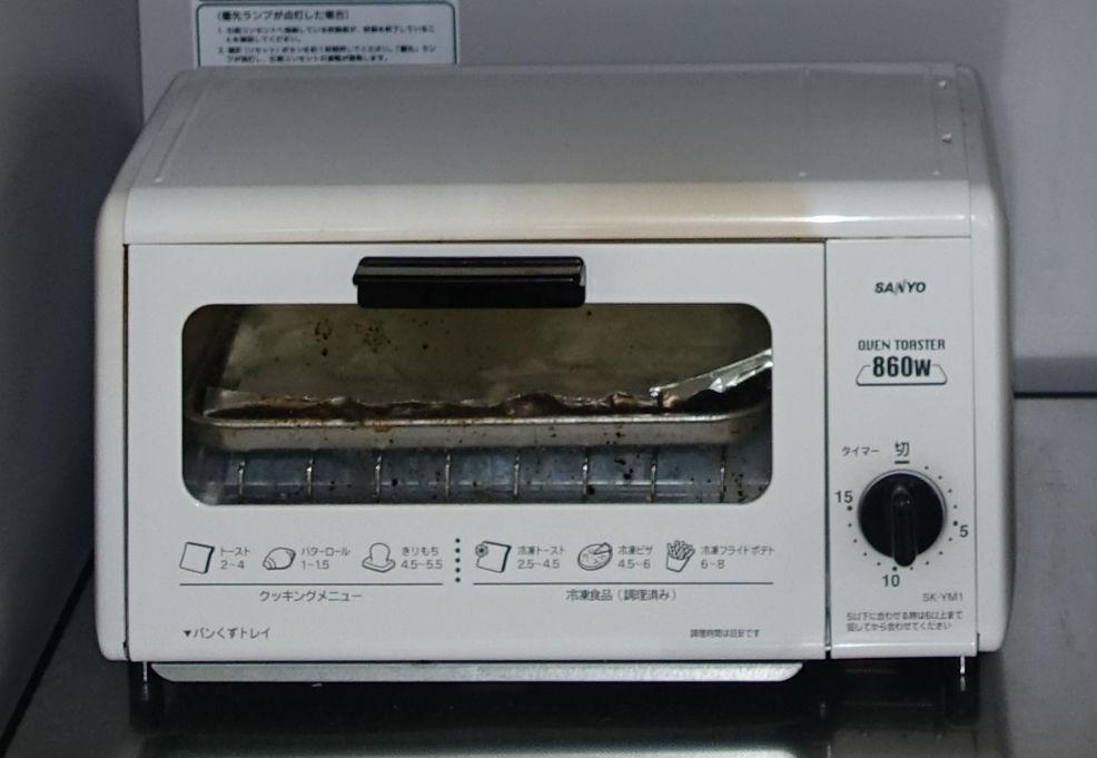 旧SANYOオーブントースター