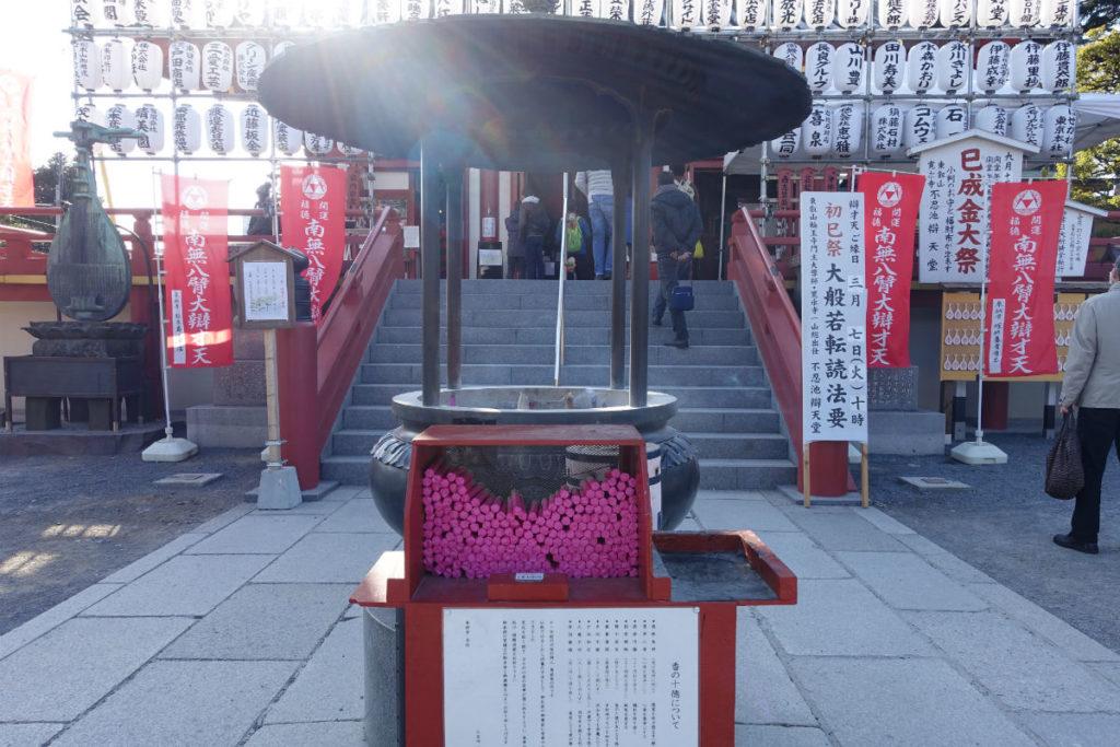 上野恩賜公園 弁天堂の香炉