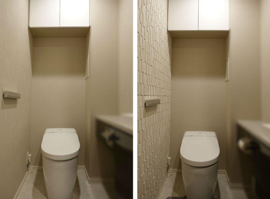 エコカラット トイレBefore After