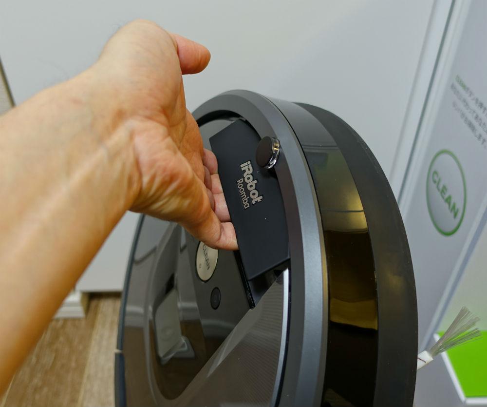 Roomba960 本体ハンドル