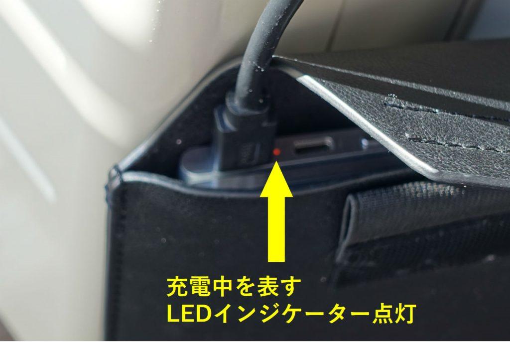 BioLite SolarPanel 10 plus シャットダウンしたPCに充電できるか