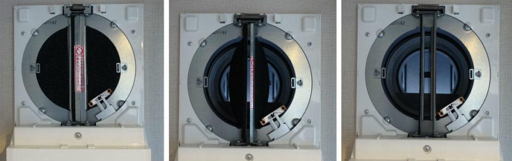 メルコエアテック電磁シャッター付き吸気口 シャッターの開閉