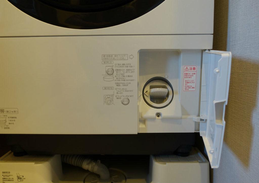 Panasonic NA VX7800R 排水フィルター扉