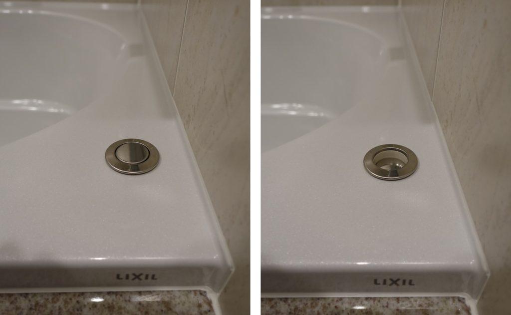 LIXIL SOLEO プッシュワンウェイ排水栓 操作ボタン