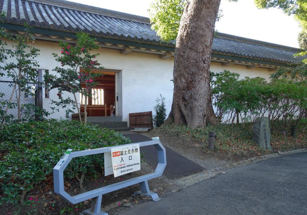 皇居東御苑 本丸 富士見多聞櫓 入口