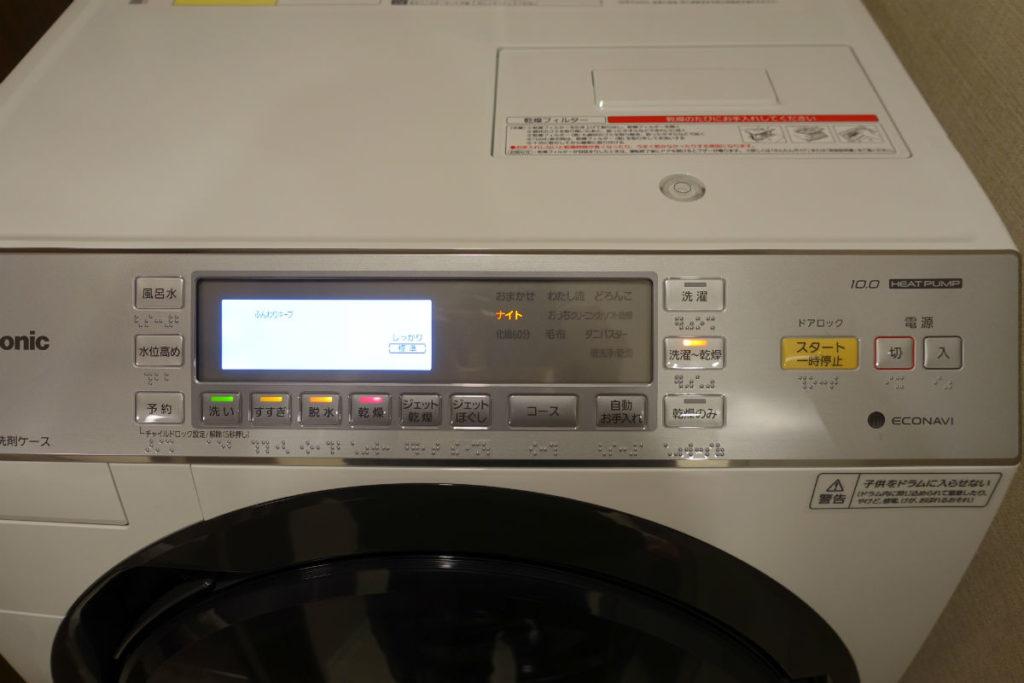 NA-VX7800R 操作パネル面とフィルター部
