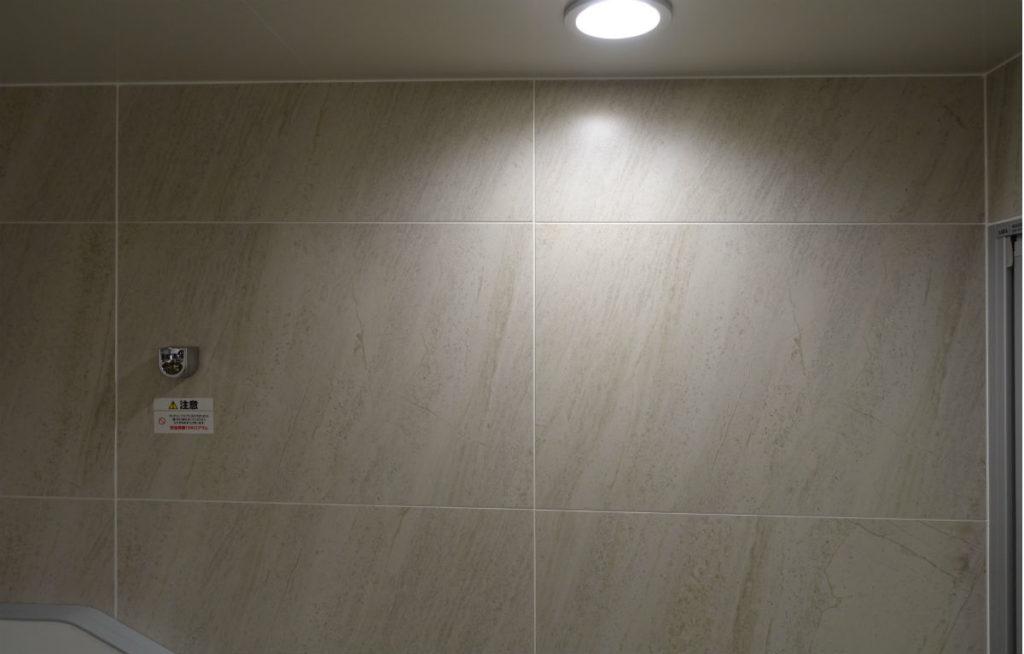 LIXIL SOLEOソレオ 壁タイル マットストーン